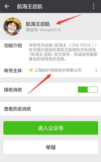 yizhounian.png