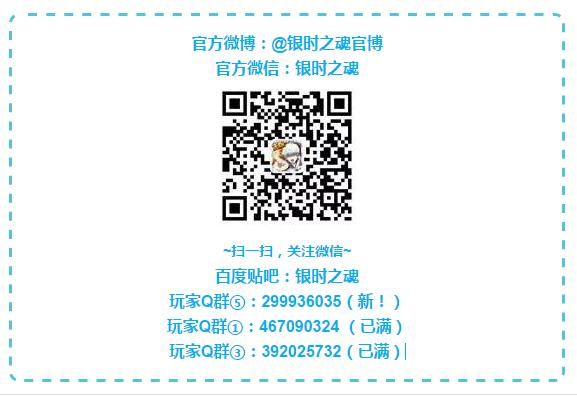 QQ截图20160602194612.png