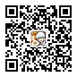 qrcode_for_gh_5357012e039e_258.jpg