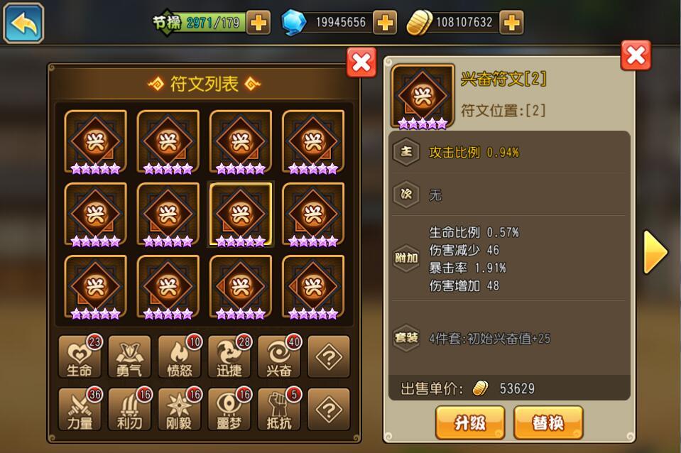 QQ图片20170601171550.jpg