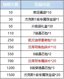 QQ图片20170810181612.png