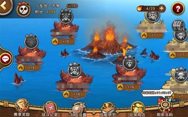 《航海王-启航》燃烧海域怎么玩好?看这篇超详细解析就够了