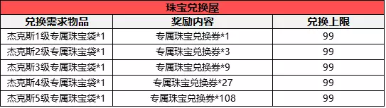 QQ图片20171102201627.png
