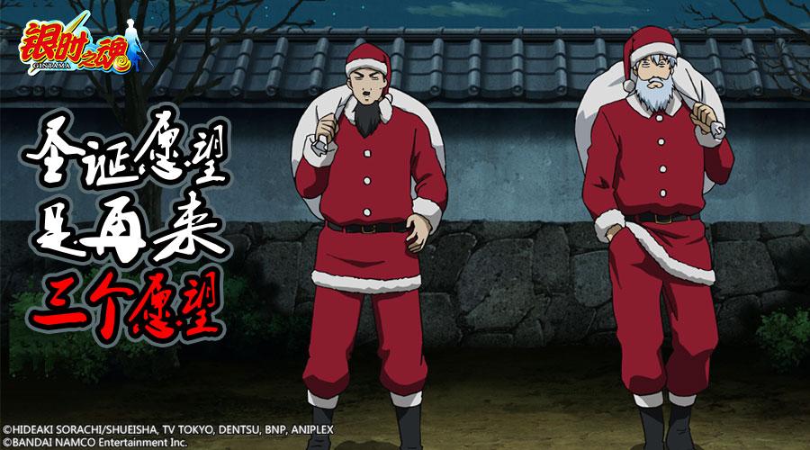 圣诞快乐-900.jpg