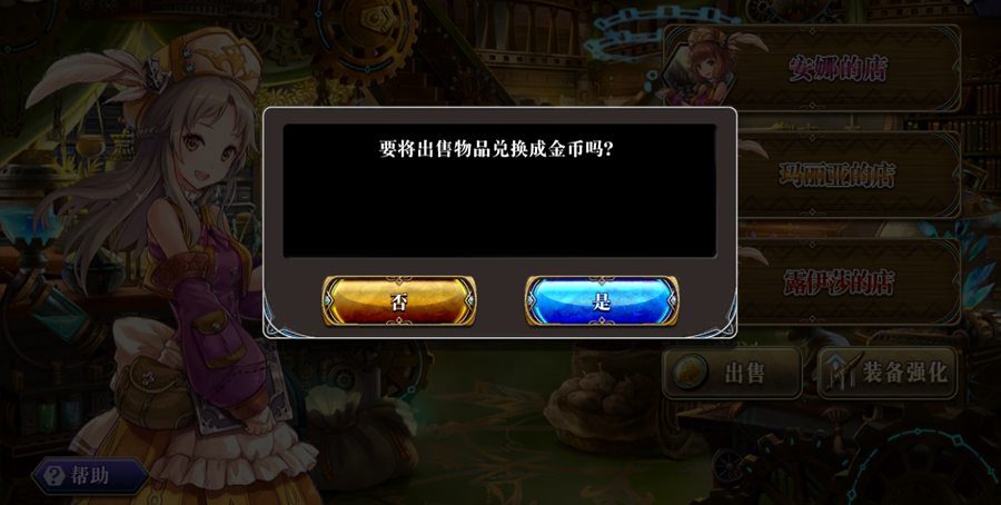 Screenshot_2018-04-10-09-33-43.png