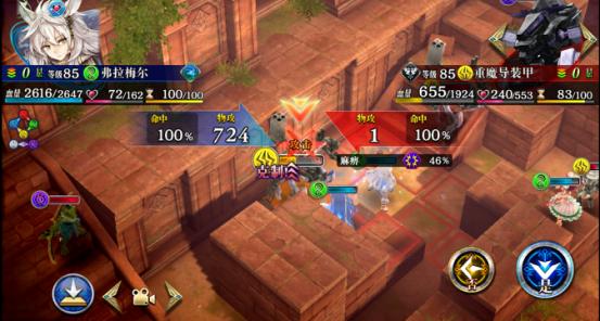 最终幻想15联动(困难1)平民全成就攻略247.png