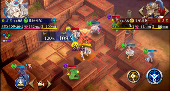 最终幻想15联动(困难1)平民全成就攻略540.png