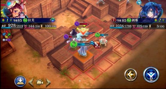 最终幻想15联动(困难1)平民全成就攻略646.png