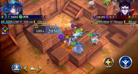 最终幻想15联动(困难1)平民全成就攻略690.png
