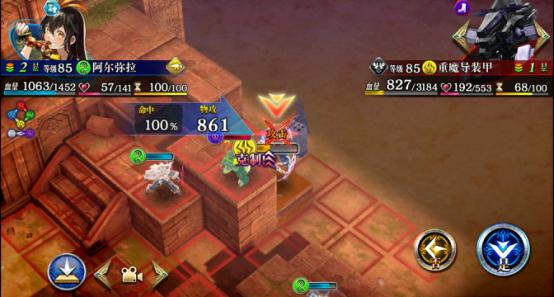 最终幻想15联动(困难1)平民全成就攻略710.png