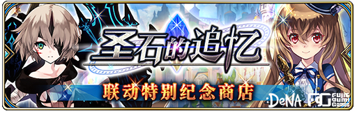 Banner_LimitedShop_0292.jpg