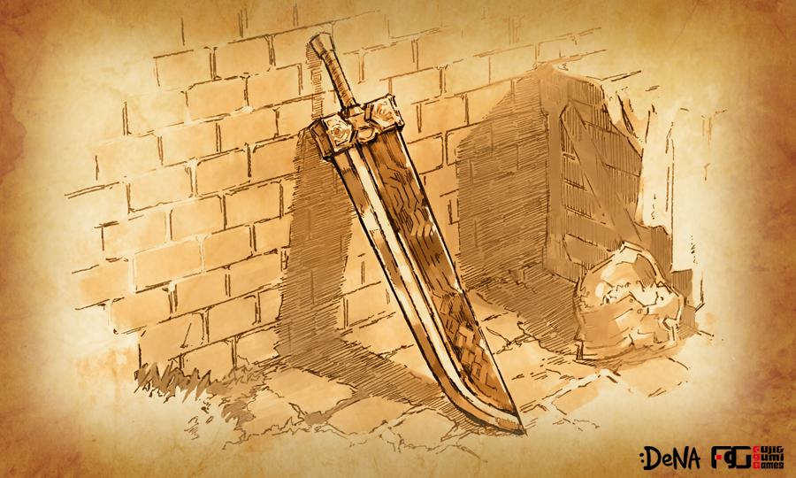 ★2ランベルの剣.jpg