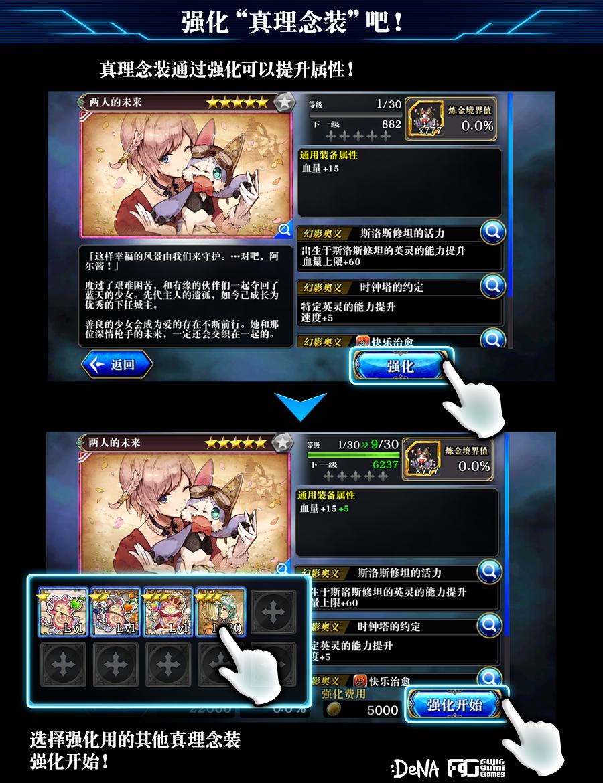 help_4_0_image_2_shinrinensou (2).png