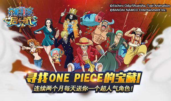 PC端banner.jpg