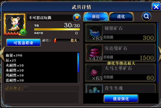 姬为谁哭泣【困难4】224.png