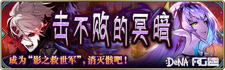 Banner_e180317.jpg