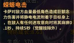 技能2.png