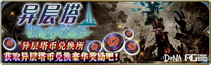 Banner_s180604_5.jpg