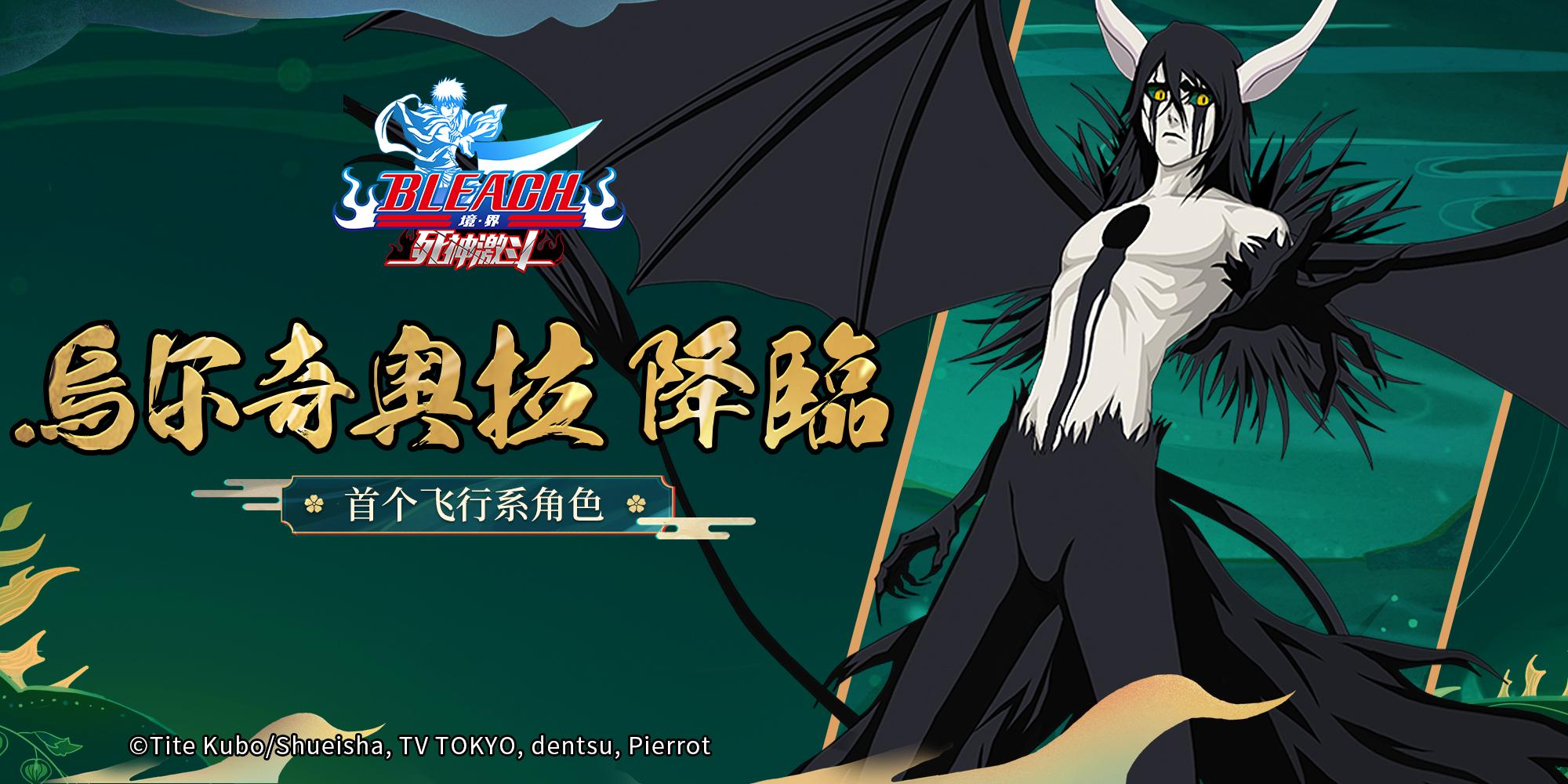 死神banner (2).jpg