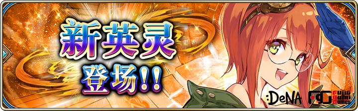 Banner_e180618.jpg