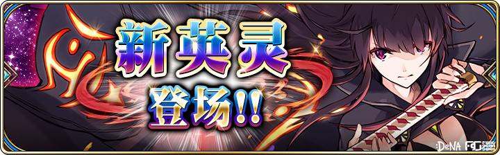 Banner_g180501.jpg