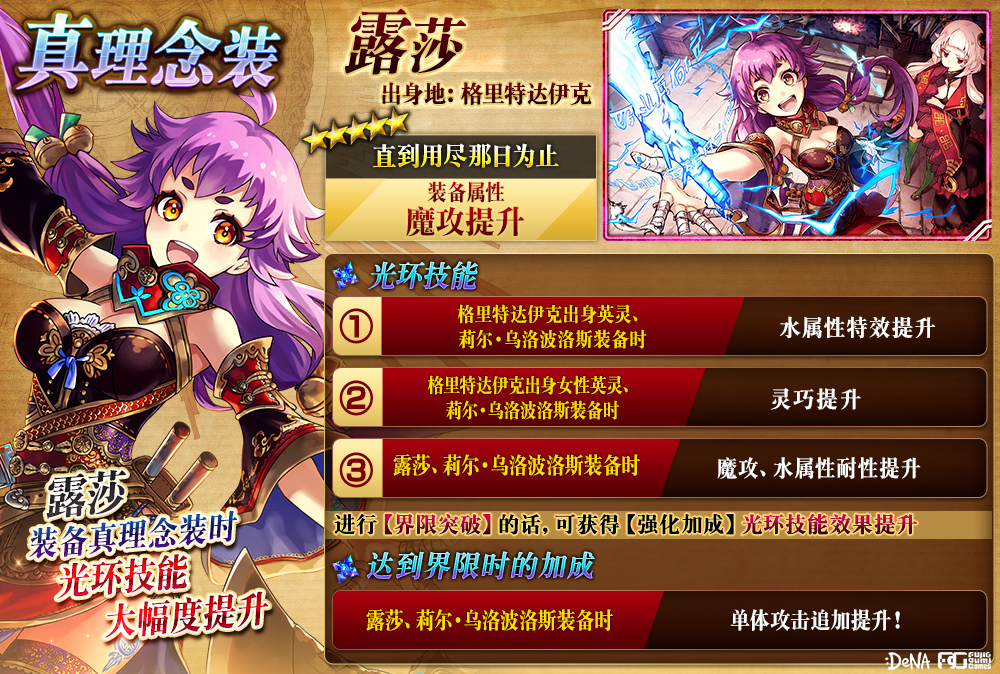 Banner_e181007_ex2  九.jpg