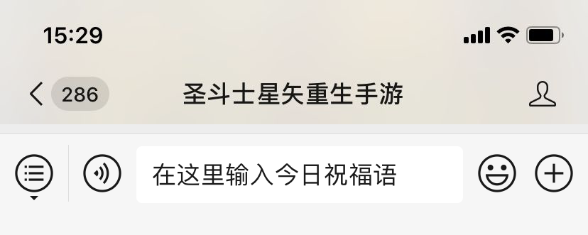 今日祝福语.png