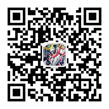 《敢达决战》官方微信二维码